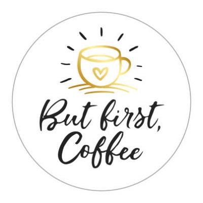 Kadosticker But first Coffee